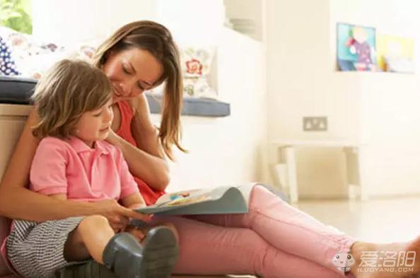 鼓励孩子积极向上的5句话