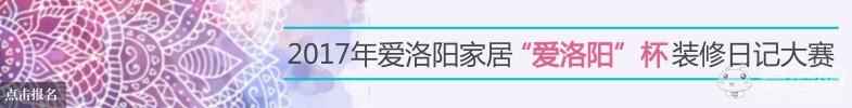 装修日记大赛头.jpg