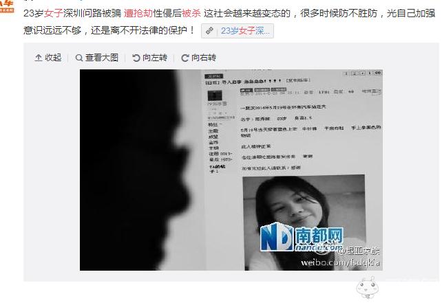 """【大调查】洛阳青岛路发生的命案为何会被谣传为""""女子"""