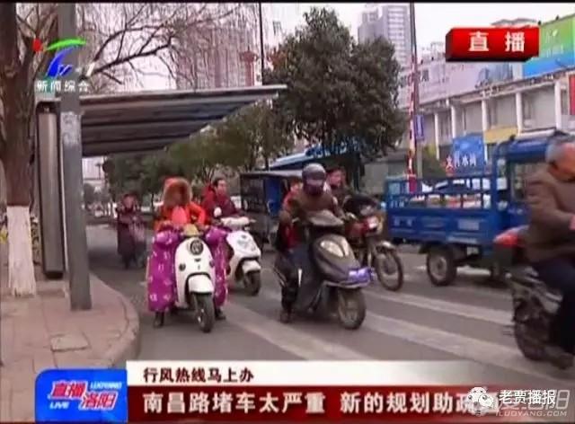 洛阳南昌路有了新规划,以后可以不堵了!