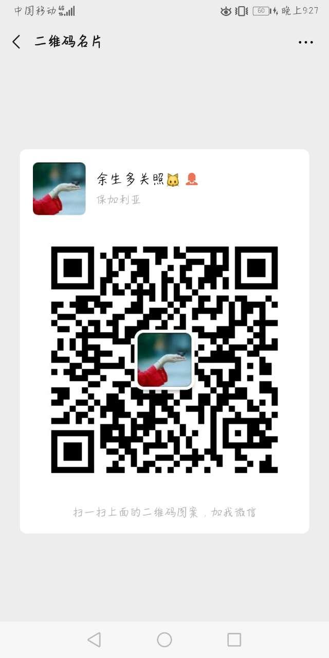 20200325_436091_1585099573228.jpg