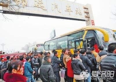"""在洛阳锦远汽车站被""""工作人员""""骗!"""