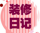 NO.133【中弘卓越城悦享华庭】